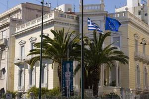 Έρχεται στην Αθήνα η «Άγονη Γραμμή»