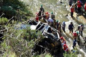 Δυστύχημα με λεωφορείο στην Κολομβία