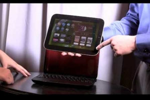 «Υβριδικό» netbook από τη Lenovo
