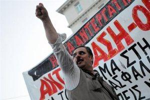 Στους δρόμους οι εργαζόμενοι της Μαγνησίας