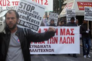Στο πλευρό των μεταναστών το Εργατικό Κέντρο Αθήνας