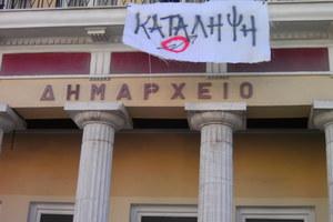 Έληξε η κατάληψη στο δημαρχείο Γορτυνίας