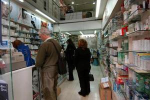 Βάζουν υποθήκη σπίτια για τα φαρμακεία
