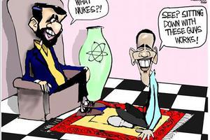 Δε «τσίμπησε» το Ιράν