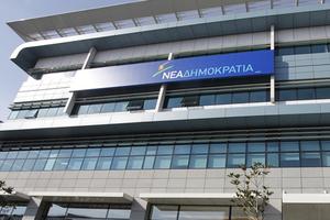 «ΣΥΡΙΖΑ και Δραγασάκης επαναφέρουν θέμα δραχμής ή ευρώ»
