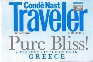Ταξιδεύοντας με προορισμό την Ελλάδα