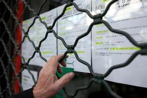 Απεργία φαρμακοποιών με αιχμές κατά του Πανελληνίου Συλλόγου