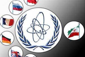 Μικρή πρόοδος για τα πυρηνικά
