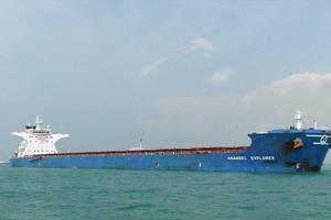 Σύγκρουση πλοίων στη Σιγκαπούρη