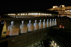 Το Μουσείο της Ακρόπολης γιορτάζει την Πανσέληνο