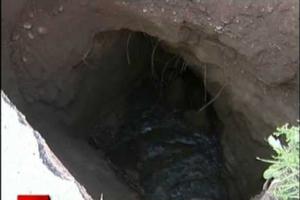 Κατέρρευσε γεφύρι στην Αχαΐα