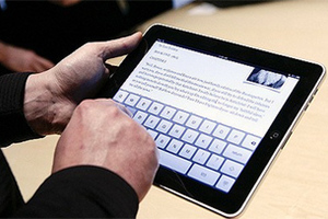 Ξεκινά η διάθεση του iPad της Apple στην Ελλάδα