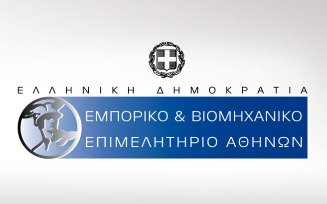 Νέος κύκλος υποβολής αιτήσεων για Θερμοκοιτίδα Νεοφυών Επιχειρήσεων του ΕΒΕΑ