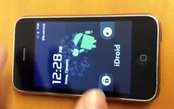 Αndroid 2.3 Gingerbread σε iPhone 3G