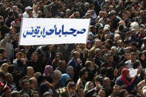 Επεισοδιακές διαδήλωσεις στο Ιράν