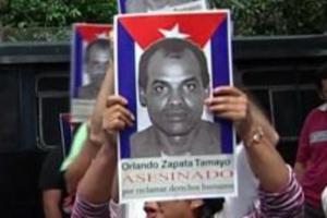 Ελεύθεροι άλλοι τέσσερις πολιτικοί κρατούμενοι