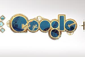 Ποιον τιμά σήμερα η Google;