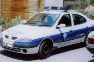 Ένοπλη ληστεία με στρατιωτικά όπλα στην Κύπρο