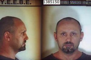 Επικήρυξη για τη σύλληψη του Παλαιοκώστα