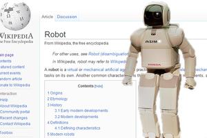 Wikipedia για... ρομπότ ετοιμάζουν οι επιστήμονες