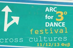 Φεστιβάλ χορού Arc For Dance 2011