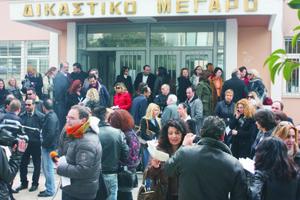 Έκτακτη συνεδρίαση των δικηγόρων για τον Κώδικα Πολιτικής Δικονομίας