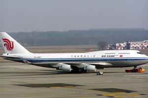 Η Air China αναστείλει πτήσεις της από Πεκίνο προς την Πιονγιάνγκ