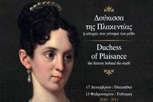 Η Δούκισσα της Πλακεντίας συστήνεται