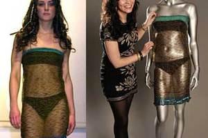 Στο σφυρί το σέξι φόρεμα της Κέιτ Μίντλετον