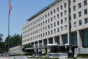 Πρώην υπάλληλος του Στέιτ Ντιπάρτμεντ κατηγορείται για κατασκοπεία