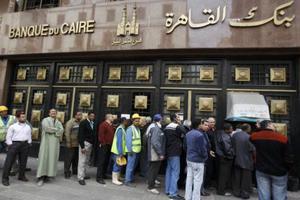 Σε αναζήτηση 10 δισ. δολαρίων η Αίγυπτος