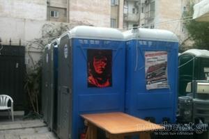 Οι τουαλέτες του Υπατία κοστίζουν 100 ευρώ τη μέρα
