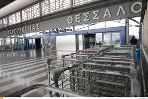 Βλάβη στο αεροδρόμιο «Μακεδονία»