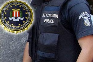 Το FBI εκπαίδευσε την ΕΛΑΣ για την πάταξη του οργανωμένου εγκλήματος
