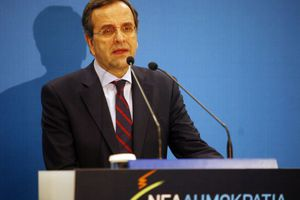 Επίθεση της ΝΔ στο ΠΑΣΟΚ ενόψει της επετείου του «μνημονίου»
