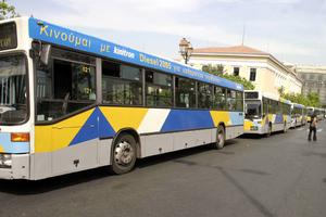Λεωφορείο από και προς τα δικαστήρια της Ευελπίδων