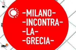 «Το Μιλάνο συναντά την Ελλάδα»