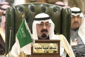 Στο χειρουργείο ο βασιλιάς της Σαουδικής Αραβίας