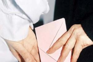Γυναικολόγος συνελήφθη για δωροδοκία