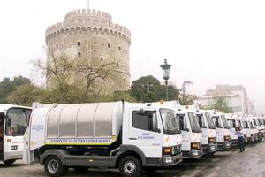 Απέχουν από τα καθήκοντά τους οι εργαζόμενοι στην καθαριότητα στη Θεσσαλονίκη