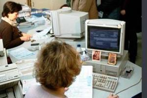 Στοιχεία για υπαλλήλους των ΟΤΑ ζητά το Εσωτερικών