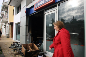 Έργο εμπρηστών η πυρκαγιά στη Eurobank