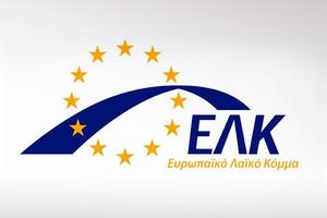 Καταψήφισε η ΝΔ το προσχέδιο του ΕΛΚ για το μεταναστευτικό