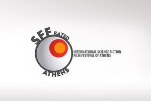 Κινηματογραφικό Φεστιβάλ Επιστημονικής Φαντασίας