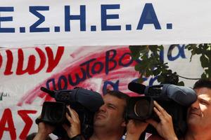 Κάλεσμα της ΕΣΗΕΑ στο αυριανό συλλαλητήριο της ΑΔΕΔΥ
