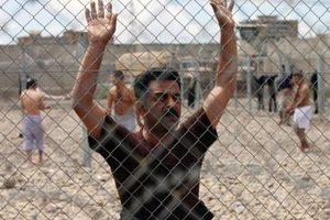Έκκληση της Διεθνούς Αμνηστίας στο Ιράκ
