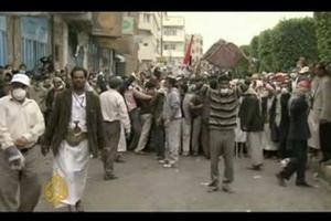 Βίαιες διαδηλώσεις σε πολλές πόλεις της Υεμένης