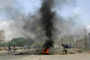 Ένας αστυνομικός νεκρός και επτά τραυματίες από έκρηξη βόμβας