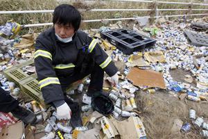 Ανιχνεύτηκε ραδιενέργεια στο Τόκιο