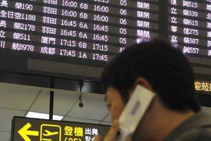 Ματαιώνονται οι πτήσεις προς Τόκιο